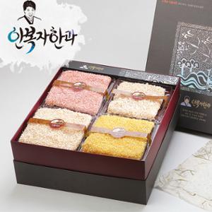 [안복자한과] 춘하추동 - 2호