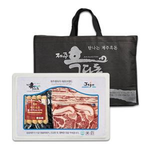 제주 흑돼지 선물세트B (총2800g+가방+속지)