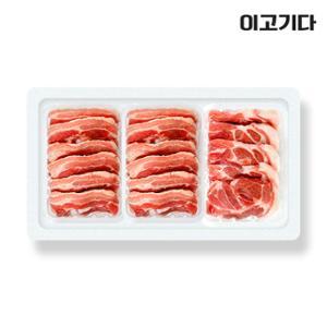 [이고기다] 녹차먹인 한돈 삼겹살2팩+목살1팩/팩당300g 총0.9kg