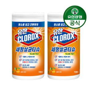 [유한양행]유한크로락스 세정살균티슈 75매 퓨전 2개(총 150매)