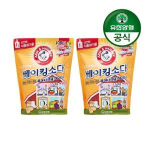 [유한양행]암앤해머 베이킹소다 1.5kg+600g(식품첨가물) 2개