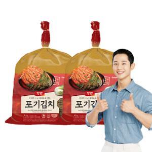★리뉴얼★[동원] 고급원재료로 만든 산지양반 포기김치 4kgX2개 (총 8kg)