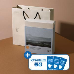 흑마늘과모과 선물세트 30포 쇼핑백+마스크 증정