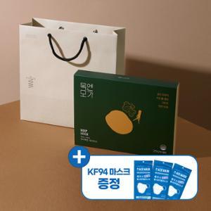 목엔모가 모과발효진액 선물세트 30포 쇼핑백+마스크 증정