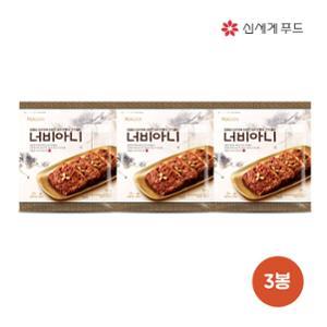 [피코크]너비아니 550g 3봉