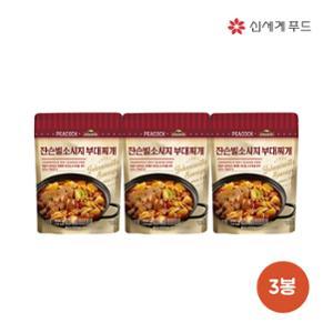 [피코크]잔슨빌 부대찌개 500g 3봉