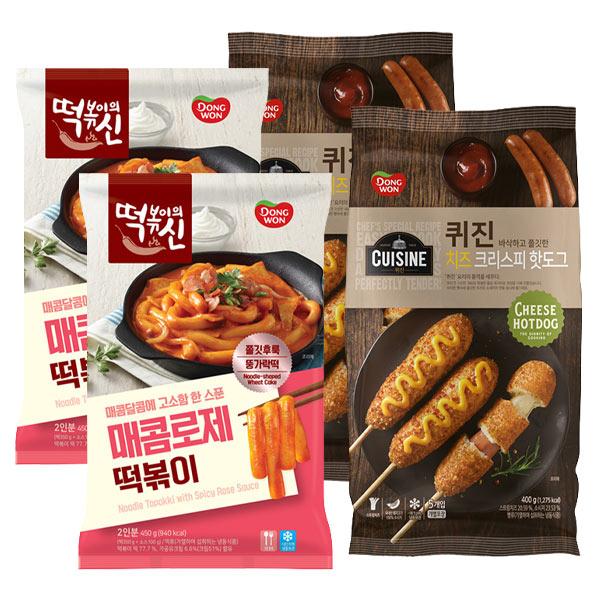떡볶이의신 매콤로제떡볶이 450g(냉동떡) X 2봉 + 퀴진 치즈 크리스피핫도그 400g x 2봉 (총10개)