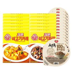 오뚜기 3분 쇠고기 카레 200g*6개+3분 쇠고기 짜장 200g*6개+쎈쿡 통곡물밥 195gx12개