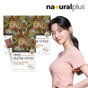 권나라 에버핏 버닝카페 다이어트커피 (3gX30포) 3박스 / 수용성 가르시니아 체지방감소