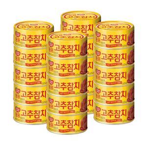 [동원] 고추참치 85g*20캔