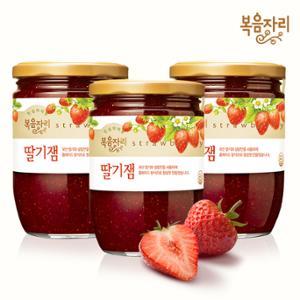 [복음자리]딸기잼 640g 3개(딸기쨈,디저트,간식,홈카페,토스트,아침)