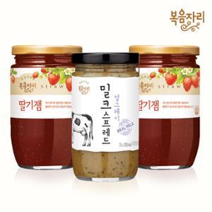 [복음자리]딸기잼 500g 2개+밀크스프레드 얼그레이 235g(홈카페,간식,토스트)