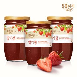 [복음자리]딸기잼 500g 3개(딸기쨈,토스트,디저트,간식,홈카페,아침)