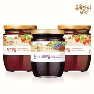 [복음자리]딸기잼 380g x 2 + 5가지베리잼350g(홈카페,간식,토스트,아침)