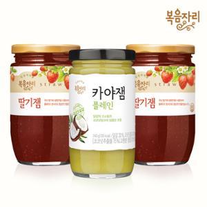 [복음자리]딸기잼 500g 2개+카야잼 플레인 240g(딸기쨈,간식,토스트)