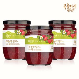 [복음자리]무농약 딸기잼 360g 3개(딸기쨈,디저트,간식,홈카페,아침)