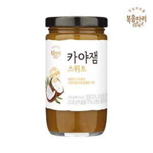 [복음자리] 카야잼스위트 240g
