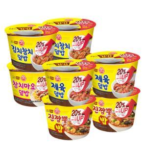 오뚜기 증량 컵밥 세트(김치2+제육2+진짬2+참치마요2)