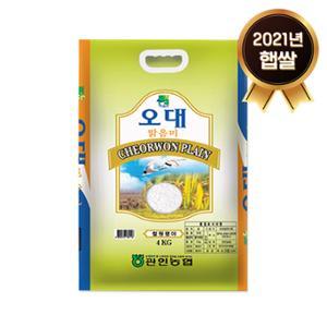2021년 햅쌀 철원오대쌀 오대맑음미 4Kg