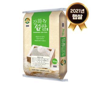 2021년 햅쌀 강화섬쌀 10kg(상등급)