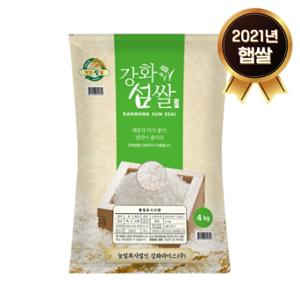 2021년 햅쌀 강화섬쌀 4Kg(상등급)