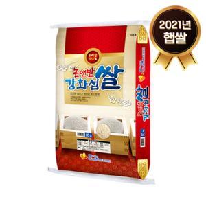 2021년 햅쌀 논앤밭 강화섬쌀 10kg