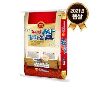2021년 햅쌀 논앤밭 강화섬쌀 20kg