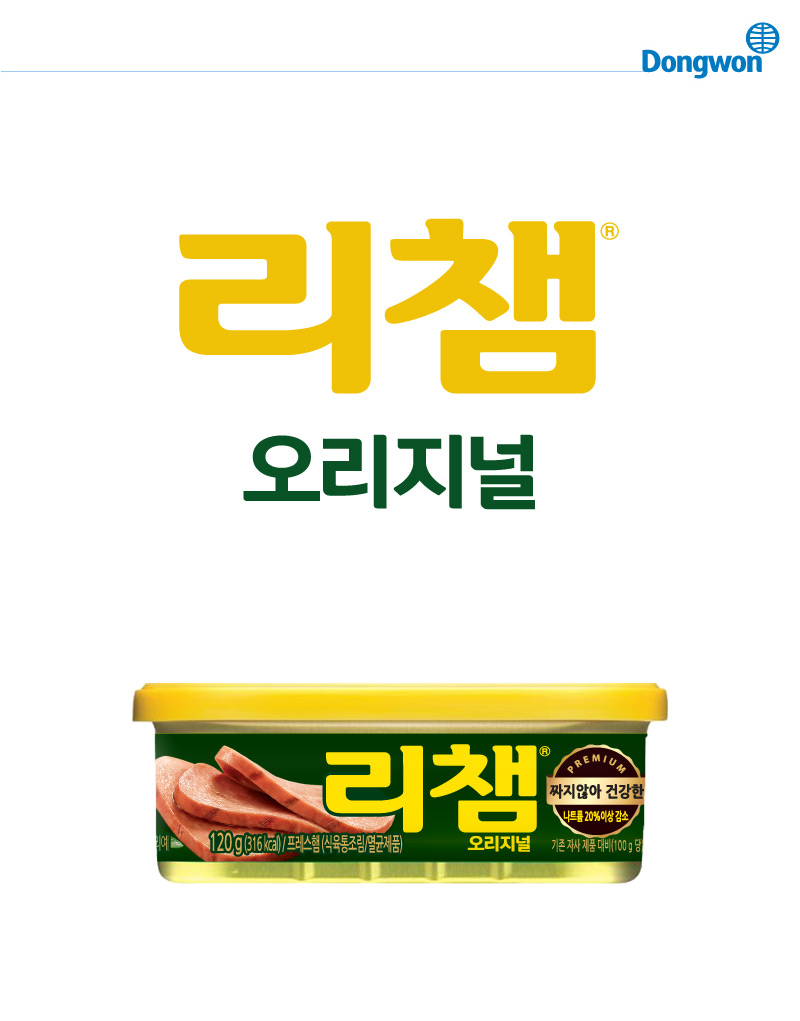 리챔 오리지널